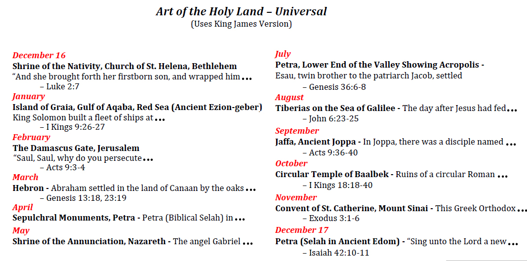 2017 Art Of The Holy Land Universal Spiral Calendar
