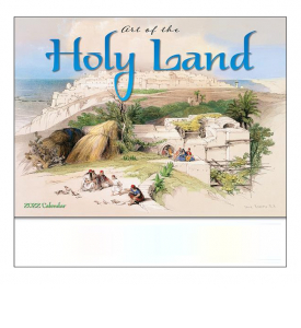 Art of the Holy Land (Universal) Calendar