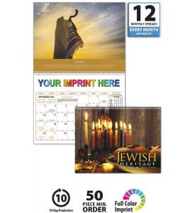Jewish Heritage Calendar