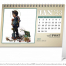 The Saturday Evening Post by Norman Rockwell Large Desk Calendar