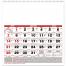 Almanac Calendar, Small
