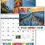 Mexico II Spiral Calendar