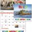 Mexico II Calendar