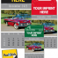 Vitronic Cruisin' Cars Press-n-Stick™ Calendar